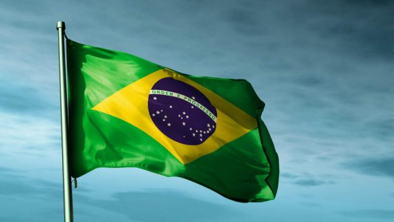 Lower Profits at Brazil's Foreign Banks Limit Expansion