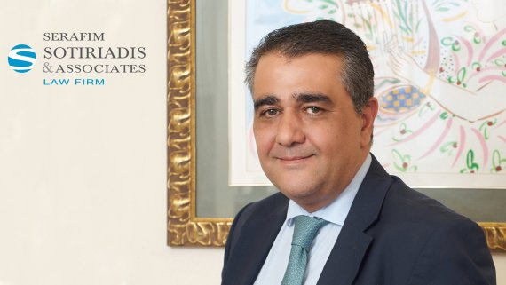Serafim Sotiriadis & Associates - Acquisition International